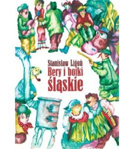 Bery i bojki śląskie - Powystawowa