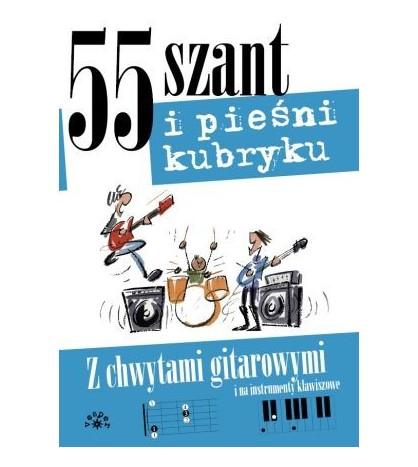 55 SZANT I PIEŚNI KUBRYKU - opracowanie zbiorowe (oprawa miękka)